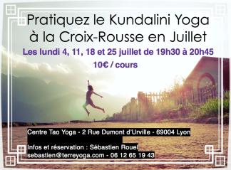 Yoga Juillet Sébastien Rouel